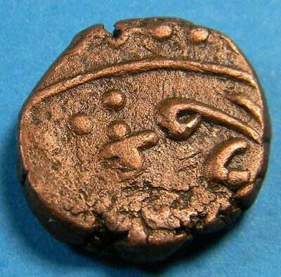 India Old Copper coin