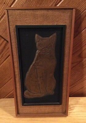 Vintage Mid-Century Modern Cat Kitten Metal Picture Wooden Frame Wall Hanging