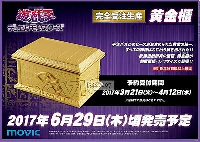 Yugioh *Pre-order* Konami-Certified MOVIC【Gold Sarcophagus】1:1 Ratio Collectible