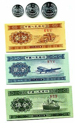 China 1953-1983 1, 2 & 5 Fen Coins & Banknotes, Unc