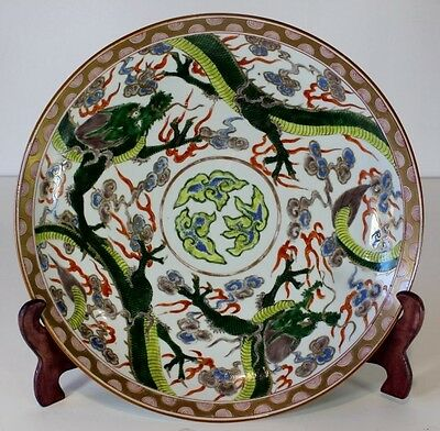 Antique Japanese Kakiemon Dragon Charger Late 1800's