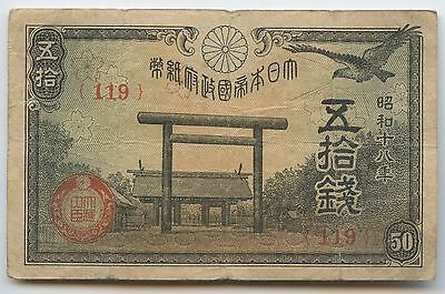 GB435 - Banknote Japan 50 Sen 1942-1944 (Paper Money Issue) Pick#59 Nippon