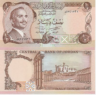 Jordan 1/2 Dinar Banknote,(1975-1992) Uncirculated Condition Cat#17-C-1071