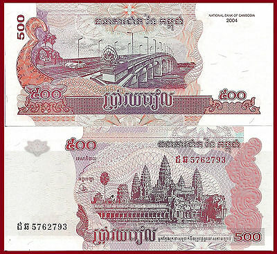 Cambodia P54b, 500 Riel, Angkor Wat / Freindship bridge over Mekong river see UV