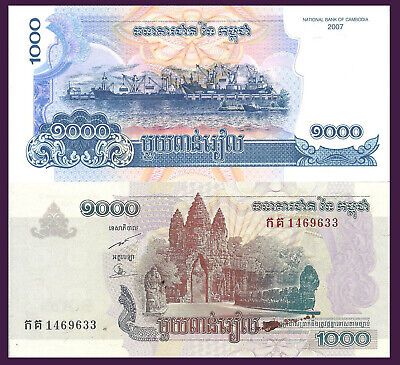 Cambodia P58, 1000 Riels, 2005, victory gate / docks with cargo ships UNC $2+ CV