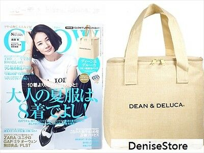 New DEAN & DELUCA Linen Cool Cooler Cold Refrigerated Bag (from Japan Magazine)