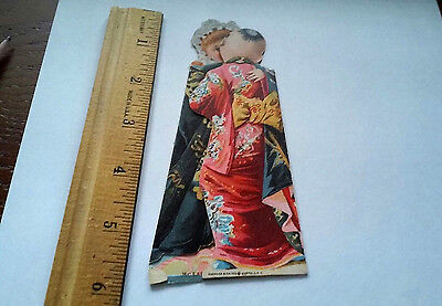 victorian oriental boy girl advertising trade card McLaughlin's XXXX Coffee