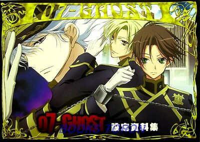 07-Ghost Setting Data /Japanese Anime Illustrations Art Book