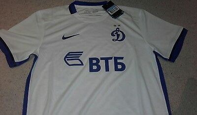 Dynamo Moscow Football Shirt by Nike - Size Large - BNWT