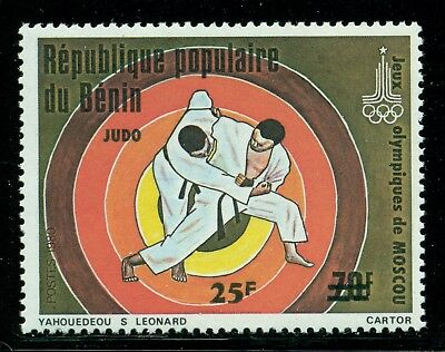 Benin Scott #561 MNH 25fr on #471 Olympics 1980 Moscow $$