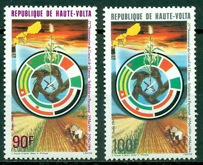 Burkina Faso Scott #645-646 MNH Council of Unity Map Flag $$
