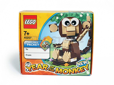 LEGO 40207 Year of the Monkey - US SELLER! Rare - free shipping - MISB NEW