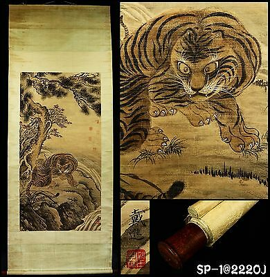 "Antique ""Tiger Under Bamboo Tree"" Chinese Hanging Scroll :Dai Jin 戴進"