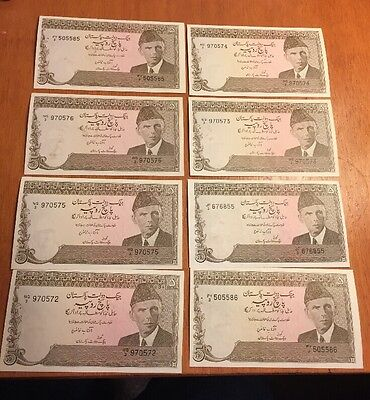 State Bank Of Pakistan 5 Rupees Banknote Qty 8 Pcs