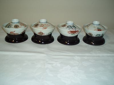 Vintage Kutani/Imari? Eight Piece Rice Bowl Set with Lids and Bases - Signed