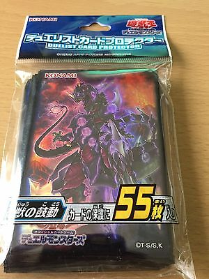Yu-Gi-Oh Yugioh Japanese Card Sleeve Protector Ultimate Conductor Tyranno 55pcs