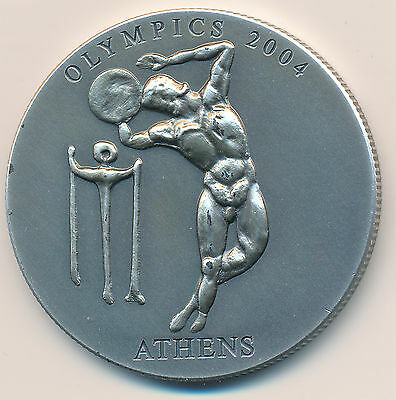 Ghana 500 Sika 2002 1oz .999 Silver - Issued for 2004 Athens Olympics