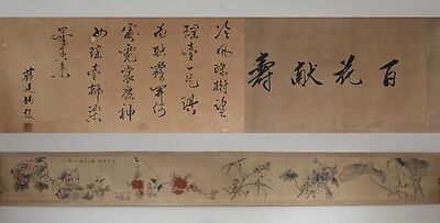 Very Rare Chinese Hand Painting Scroll Jiang Tingxi Marked (@029)