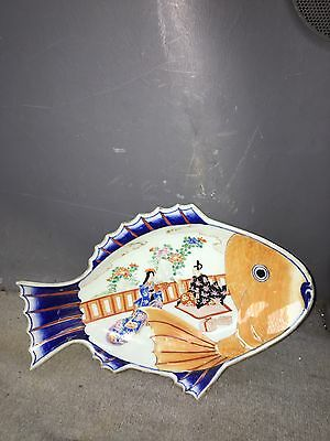 "Early Rare 12 1/2"" Japanese Imari Fish Tray"