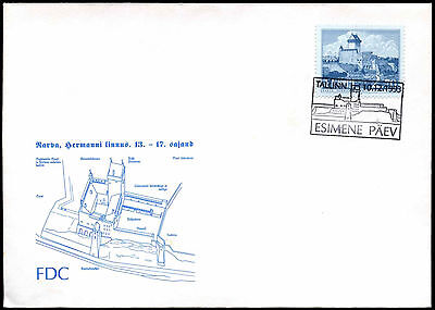 Estonia 1993 Hermann's Castle, Definitive FDC First Day Cover #C40195