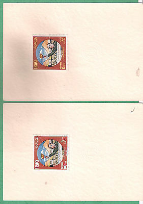 Iraq  1971 1st Anniv of Manifesto Proof set extremely rare