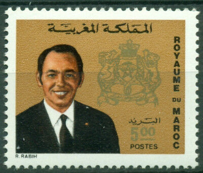 Morocco Scott #294 MNH King Hassan II 5d Coat of Arms CV$3+
