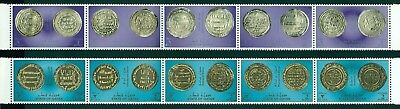 Qatar Scott #921-922 MNH Ancient Coins STRIPS CV$17+