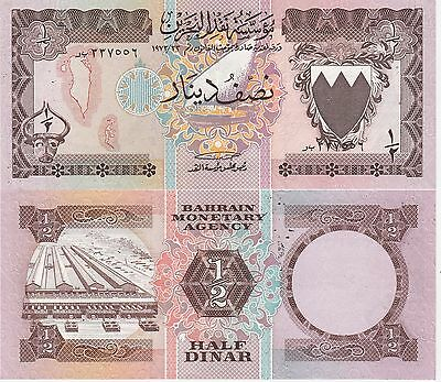 Bahrain 1/2 Dinar Banknote 1973 Choice Very Fine Condition Cat#7-007