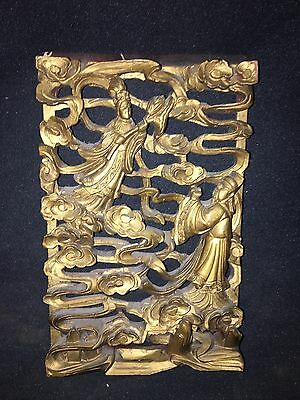 """1920's 9 7/8"""" Ornate Reticulated Chinese Gold Gilded Carved Wood Pediment Panel"""