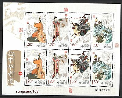 CHINA  2014-23 中華孝道 Mini S/S The Chinese Filial Piety I Stamps