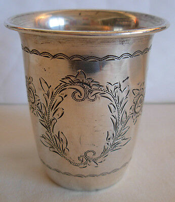 Austro Hungarian 800 Silver Kiddush Cup Hand Engraved With  Flowers Cartouche