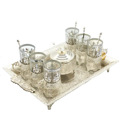 Tea Set, Turkish Style  Silver Plates  with Glass Cups,  طقم كاسات شاي تركي