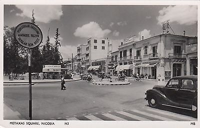 Metaxas Square, Nicosia, Cyprus, Real photo, old postcard, unposted 2