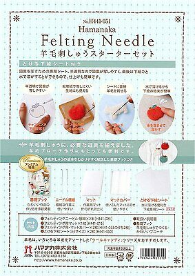 Hamanaka H441-051 Felting Needle Wool Embroidery Starter Set