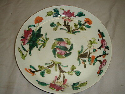 Old Chinese Provincial Porcelain Enamel Shallow Dish Early 20th Century Marked
