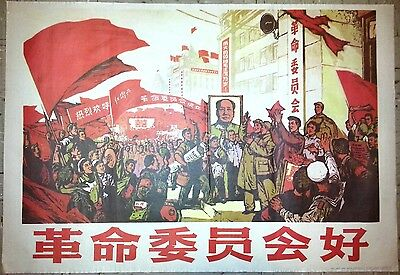 Chinese Cultural Revolution Poster, 1976Revolutionary Committee Poster, Original