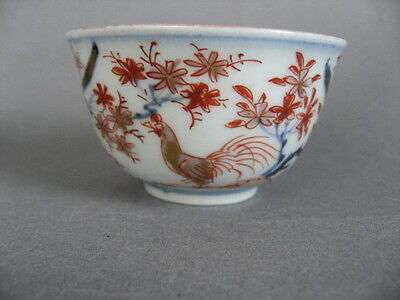 Early 18th C. Japanese Imari porcelain teabowl and saucer, chickens .