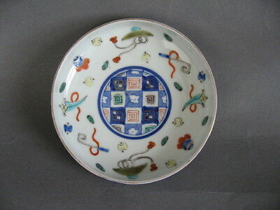 Small Meiji period Japanese porcelain dish, sacred objects.