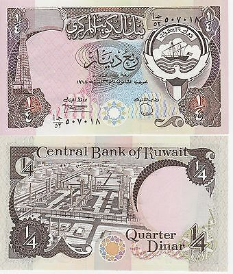 Kuwait,1/4 Dinar Banknote,1980-91 Uncirculated Condition Cat#11-D