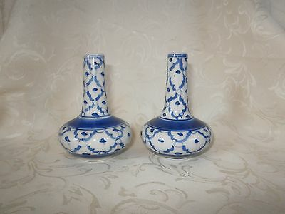 Vintage Asian/Chinese a pair blue & white porcelain vases