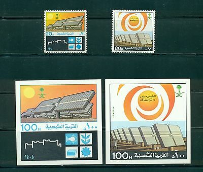 Saudi Arabia 1984  Solar Village set and scarce sheets #913-16 VFMNH CV $72.00