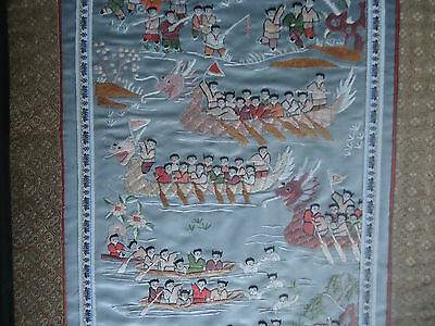 Framed CHINESE SILK EMBROIDERED PANEL