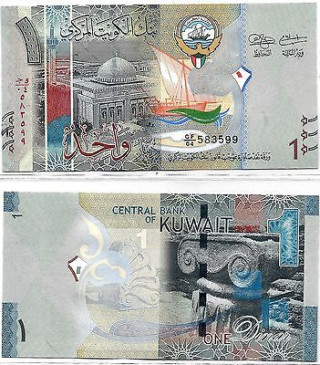 Kuwait P31a ND (2014) 1 Dinar Choice Uncirculated