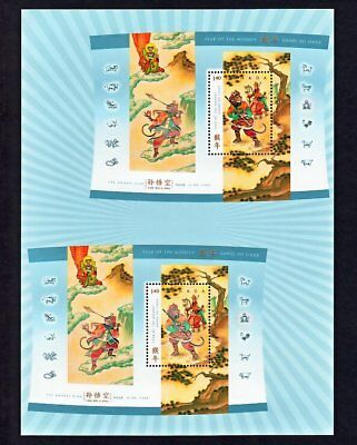 xca. Pos.5 & 8 MONKEY KING NEW YEAR S/S from UNCUT sheet #2016ii Canada 2004