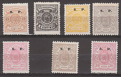 Luxembourg 1881-84 Mi 27-34II official 'S.P.' surcharge 1-30C Signed