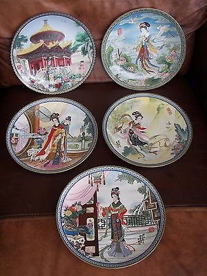 Five Imperial Jingdezhen Porcelain Plates -  4 x Beauties of the Red Mansion + 1