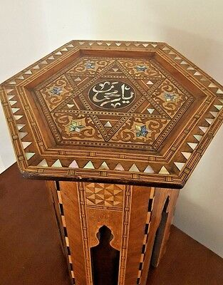 Antique Islamic Ottoman Persian Damascus Wooden Marquetry Side Table 19Th C