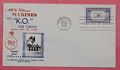 1944 #921 Korea Overrun Nations 5C Fdc Crosby Cachet Cover