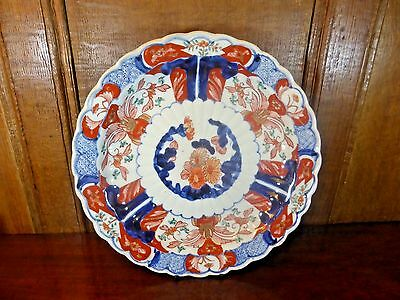 ANTIQUE Japanese ARITA large FLUTED CHARGER - 28CMS/11""