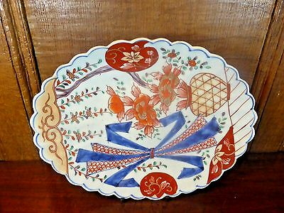 ANTIQUE Japanese ARITA oval FLUTED DISH/PLATE - 24.5cms